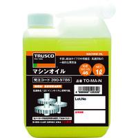 トラスコ中山(TRUSCO) マシンオイル1L TO-MA-N 1本 390-9786 (直送品)
