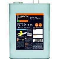 トラスコ中山(TRUSCO) チェーンソーオイル4L TO-CHN-4 1缶 390-9832 (直送品)