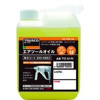 トラスコ中山(TRUSCO) エアーツールオイル 1L TO-AI-N 1本 390-9883 (直送品)