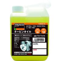 トラスコ中山 TRUSCO タービンオイル1L TOTAN 1本 390ー9751 (直送品)
