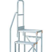 TRUSCO(トラスコ中山) アルミ 作業用踏台用手すり H900 階段片手すり TSF-369・461 TSFTE3 1セット 381-7733 (直送品)
