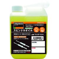トラスコ中山(TRUSCO) スピンドルオイル1L粘度VG10(60スピンドル用) TO-SP10-N 1本 390-9743 (直送品)