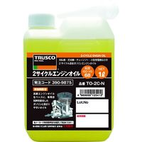 トラスコ中山 TRUSCO 2サイクルエンジンオイル1L TO2CN 1本 390ー9875 (直送品)