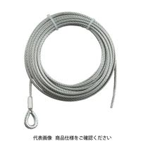 トラスコ中山 TRUSCO 手動ウインチ用ワイヤーΦ5X10m用(シンブル入ロック加工) WWS510 1本 392ー5552 (直送品)