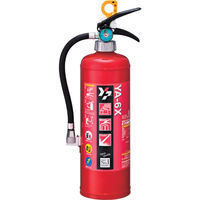 ヤマトプロテック ヤマト ABC粉末消火器(蓄圧式) YA6X 1本 390ー9727 (直送品)