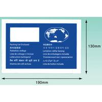 パピルスカンパニー パピルス デリバリーパック(納品書在中WorldWide版A6用) 130×1 PA008T  390ー5888 (直送品)