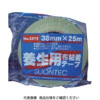 スリオン 養生用布粘着テープ38mm ライトグリーン 337200-LG-00-38X25 1巻(25m) 375-3221 (直送品)