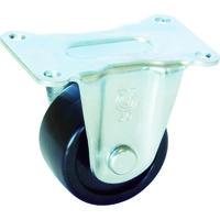 ユーエイキャスター(YUEI CASTER) 重量用キャスター固定車 50径強化ナイロン車輪 HR-50GNB 1個 379-6868 (直送品)