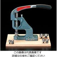 エスコ(esco) 8-15mm ハトメパンチ・プレス 1個 EA576MW(直送品)