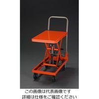 エスコ(esco) 350x 570mm/120kg テーブルリフト 1台 EA520XA-1A(直送品)