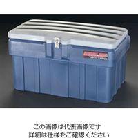 エスコ(esco) 925x615x530mm 収納ケース(樹脂製) 1個 EA960AC-2(直送品)
