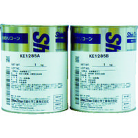 信越化学工業 信越 KEー1285ーAB KE1285AB 1セット 389ー1976 (直送品)