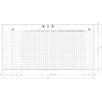 日学 ライトフレームホワイトボード罫引 進行表(1ヶ月) LT-11-019 (直送品)