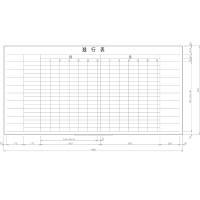 日学 ライトフレームホワイトボード罫引 進行表(2ヶ月) LT-11-020 (直送品)