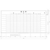 日学 ライトフレームホワイトボード罫引 進行表(3ヶ月) LT-11-021 (直送品)