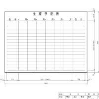 日学 ライトフレームホワイトボード罫引 生産予定表 LT-12-030 (直送品)