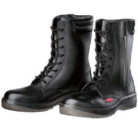 DONKEL Dynasty PU2(ドンケル ダイナスティPU2) 耐滑 安全靴 D-7004 28.0cm(3E) 1足 R92090222 (直送品)