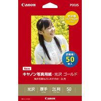 キヤノン 写真用紙・光沢ゴールド 2L判 GL-101 2L50 1箱(50枚入)