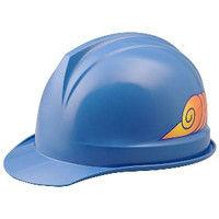 ミドリ安全 デザインヘルメット ABS カミングクラウド&ブルー 頭囲/55cm~62cm 1個 4001504233 (直送品)