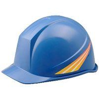 ミドリ安全 デザインヘルメット ABS 黄ストライプ&ブルー 頭囲/55cm~62cm 1個 4001501133 (直送品)