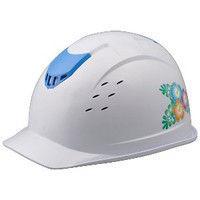 ミドリ安全 デザインヘルメット ハイビスカス&ホワイト ABS 頭囲/55cm~62cm 4001501533 1個 (直送品)