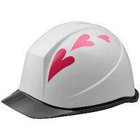 ミドリ安全 デザインヘルメット クリアバイザーハート&ホワイト PC(ポリカーボネート) 頭囲/55cm~62cm 4001503103 1個 (直送品)