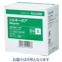 アルケア シルキーポア ホワイト 15号 15cm×10m 11926 1パック(2巻入) (取寄品)
