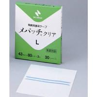 ニチバン メパッチクリア L 1セット(300枚:2枚×30シート入×5箱) (取寄品)