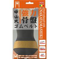 中山式強力骨盤ゴムベルト L 020360 中山式産業 (取寄品)