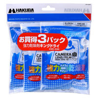 ハクバ HAKUBA 強力乾燥材 キングドライ 3パック KMC-33S 1セット(4袋×3パック入)