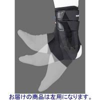 アルケア リガード アンクルガード・ソフト ブラック左 LL 70131 1個 (取寄品)