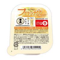 ニュートリー プロッカZn オレンジ 1箱(30カップ入) (取寄品)