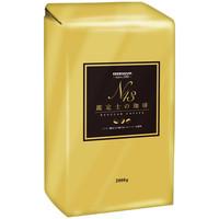 【コーヒー粉】サッポロウエシマコーヒー 鑑定士の珈琲 1袋(2kg)