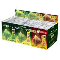 【水出し可】伊藤園 プレミアムティーバッグ 3種アソート 1箱(60バッグ入)
