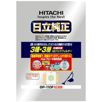 日立(HITACHI) 純正 掃除機紙パック 防菌防臭 GP-110F 5枚入