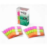 ポスト・イット ジョーブ エコノパック 超丈夫なインデックス 6861S-2/686S-2×10個パック混色(ピンク、ブライトグリーン、オレンジ)