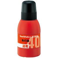 シャチハタ 速乾シャチハタ 朱の油 アスクル限定モデル 40ml OQN-40AS 1本