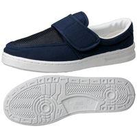 ミドリ安全 2105105902 男女兼用 静電作業靴 エレパス M113 紺大サイズ 29.0cm 1足 (直送品)