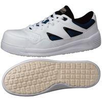 ミドリ安全 2125032208 ハイグリップ 先芯入り軽量作業靴 Hー310N 白24.5cm 1足 (直送品)