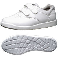 ミドリ安全 2125020815 超軽量耐滑作業靴ハイグリップ Hー815マジックタイプ 白 28.0cm 1足 (直送品)