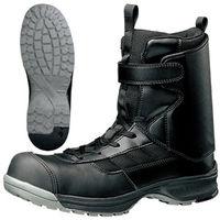 ミドリ安全 2125040513 アキレス腱を守る アンクルガード付き作業靴YMPー05 27.0cm 1足 (直送品)