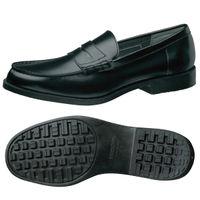 ミドリ安全 2125062006 男性用 ローファー超耐滑作業靴ハイグリップHー950M 黒 23.5cm 1足 (直送品)