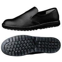 ミドリ安全 2125063209 ハイグリップ 作業靴 Hー100N 黒25.0cm 1足 (直送品)