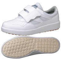 ミドリ安全 2125072008 作業靴 H-716Nホワイト 24.5 1足 (直送品)