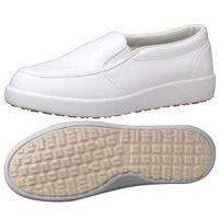 ミドリ安全 2125072208 超耐滑軽量作業靴ハイグリップ Hー720N 白24.5cm 1足 (直送品)