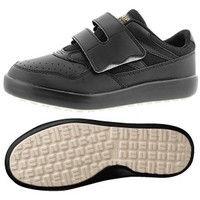 ミドリ安全 2125071811 超耐滑軽量作業靴ハイグリップ Hー715Nマジックタイプ 黒 26.0cm 1足 (直送品)