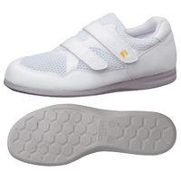 ミドリ安全 2100001210 静電作業靴 PSー15S 白 25.5cm 1足 (直送品)