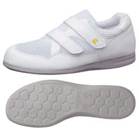 ミドリ安全 2100001214 静電作業靴 PSー15S 白 27.5cm 1足 (直送品)