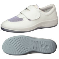 ミドリ安全 2100107403 静電作業靴 エレパス SU403 白 22.0cm 1足 (直送品)