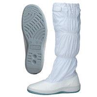 ミドリ安全 2100108012 静電作業靴 エレパスクリーンブーツ SU571 白26.5cm 1足 (直送品)